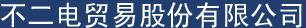 フジデン 株式会社